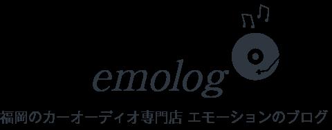 emolog